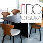 IDC大塚家具のオフィシャルオンラインショップへのリンク