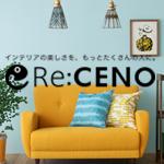 リセノ京都店の紹介